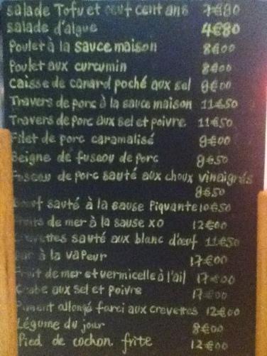 menu_dim_sum