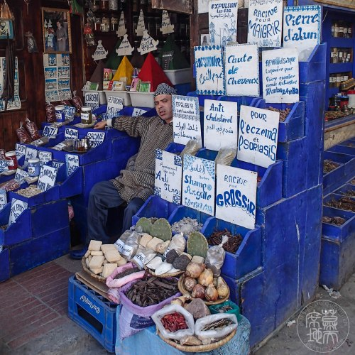 haiku-essouira-pharmacie-potions-maroc